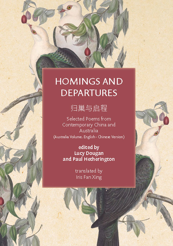 Homings-and-Departures